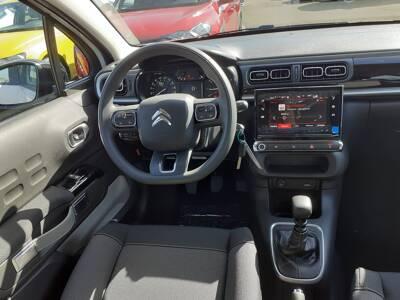 Voir la photo n°5 de la voiture 0KM CITROEN C3 — BlueHDi 100 S&S BVM6 Shine