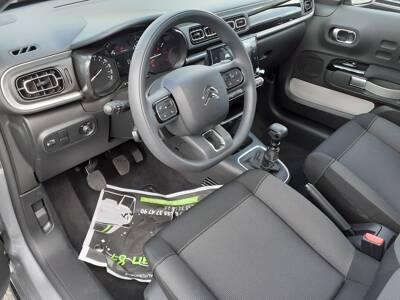 Voir la photo n°4 de la voiture 0KM CITROEN C3 — BlueHDi 100 S&S BVM6 Shine
